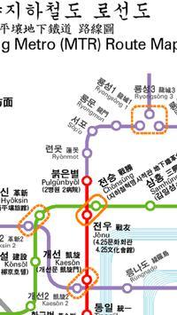평양 지하철 로선도 screenshot 3