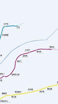 天津地铁路线图 screenshot 1