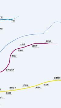 天津地铁路线图 screenshot 5