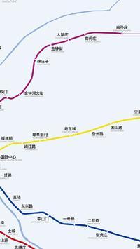 天津地铁路线图 screenshot 6