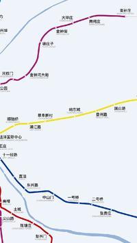 天津地铁路线图 screenshot 7