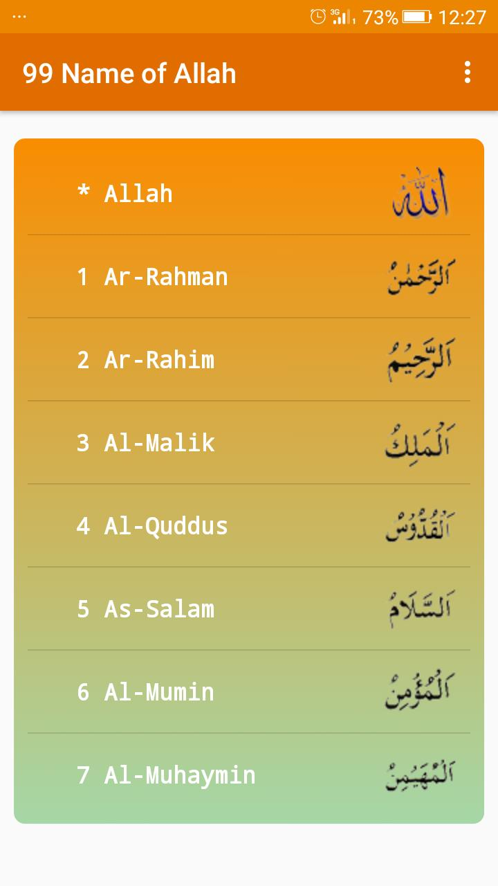 99 Names Of Allah With Meaning For Android Apk Download