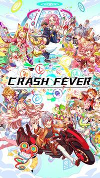 Crash Fever ポスター