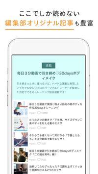 LOCARI(ロカリ)-女性のファッションやヘア、レシピ、美容などライフスタイル情報 apk スクリーンショット