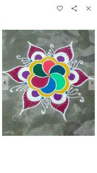 Rangoli Designs screenshot 5