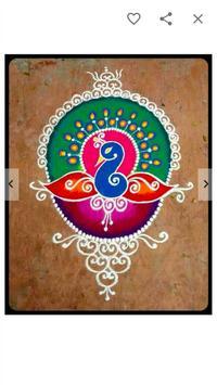 Rangoli Designs screenshot 1