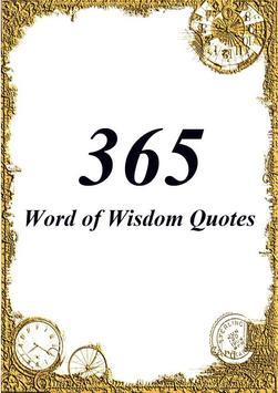 Poster Wisdom Quotes