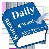 Daily Words English to Korean icon