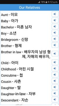 Daily Words English to Korean screenshot 3