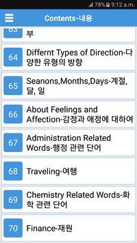 Daily Words English to Korean screenshot 1