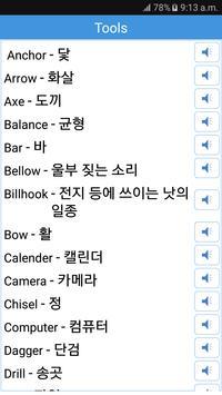 Daily Words English to Korean screenshot 7