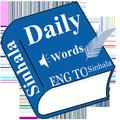 Daily Words English to Sinhala