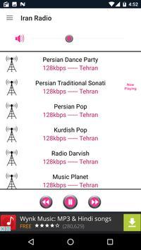 Iran Radio screenshot 3