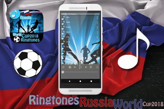 World cup 2018 ringtones screenshot 1