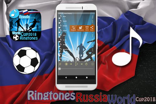 World cup 2018 ringtones screenshot 3