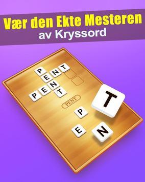 Ord Cross poster