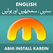 English to Urdu to English icon