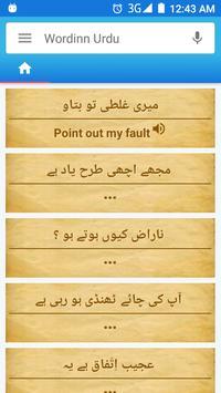 English to Urdu to English poster
