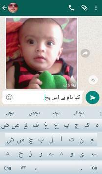 English to Urdu to English screenshot 4
