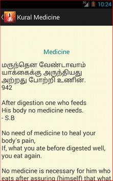 Kural Medicine apk screenshot