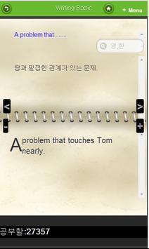 영어패턴훈련기본-말하기,쓰기,읽기 apk screenshot