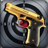 Симулятор стрелкового оружия иконка