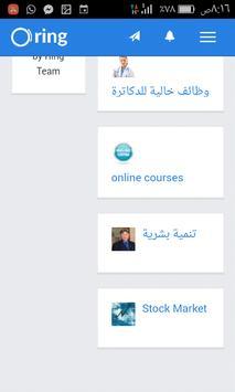 ringwork apk screenshot