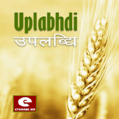 Uplabhdi - Field Activities icon
