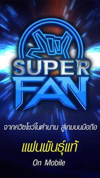 Fanpantae poster