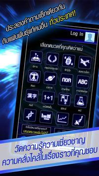 Fanpantae screenshot 1