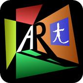(AR)t Portal icon