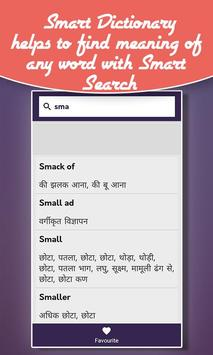 Camera, Voice, Photo Translator with Dictionary screenshot 6