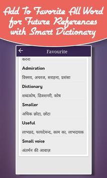 Camera, Voice, Photo Translator with Dictionary screenshot 7