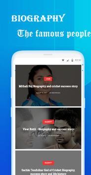 Biography And Success Story screenshot 1