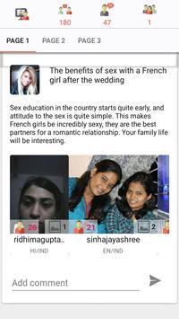 France women screenshot 4