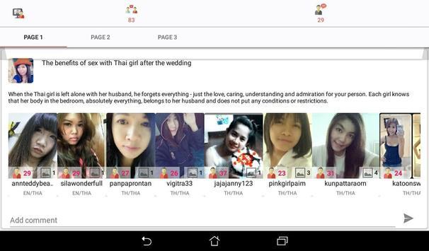 Thailand women screenshot 12