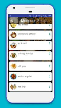 Monsoon Recipe in Hindi 2017 screenshot 1