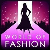 World of Fashion icon