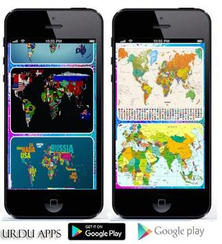 World map apk download free education app for android apkpure world map poster gumiabroncs Gallery
