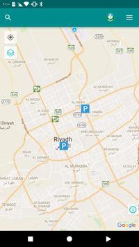 دليل المواقف الذكية (الرياض) screenshot 1