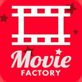 영화 팩토리 - 영화표 특가 할인 프로모션 연극 뮤지컬 icon