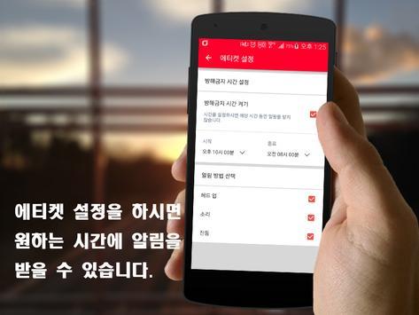 영화 팩토리 - 영화표 특가 할인 프로모션 연극 뮤지컬 screenshot 4
