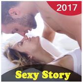 Sexy Story 2017 - सच्ची सेक्सी कहानिया icon