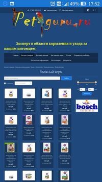 pet-guru.ru apk screenshot