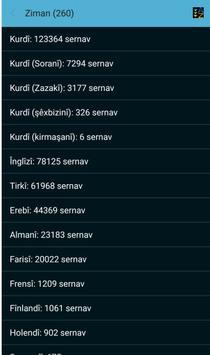 Kurdish Dictionary - WQFerheng screenshot 7