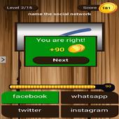 Scratch quiz icon