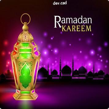 Ramadan kareem 2018 greeting card and wallpapers poster ...