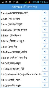 Word Book English to Bengali for Android - APK Download