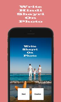 Hindi Shayri On Photo poster