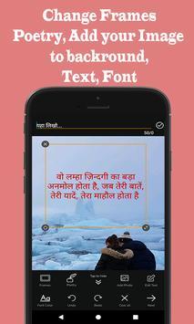 Hindi Shayri On Photo screenshot 1